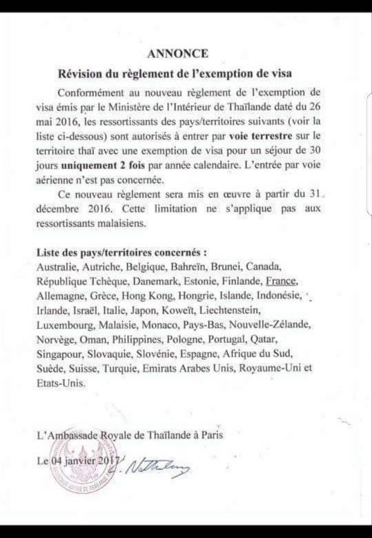 prenom autorisé par le consulat du maroc